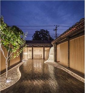 [建筑] 扭院儿 – 北京四合院改造