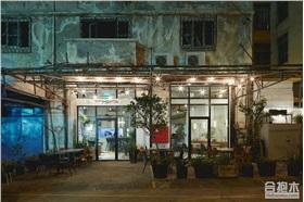 [餐廳] Mansura餐廳
