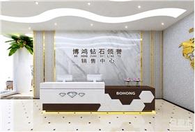 江蘇太倉博鴻鉆石領譽銷售中心