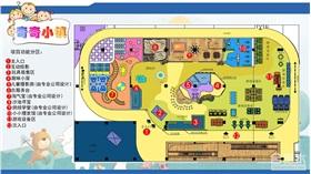 奇奇小鎮主題樂園概念設計方案
