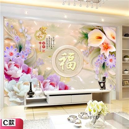 壁画现代中式客厅沙发电视背景墙壁纸牡丹家和富贵影视墙无缝壁画墙布
