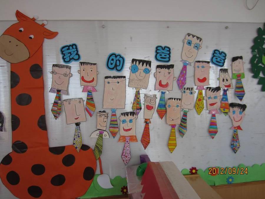 简约风格幼儿园主题墙
