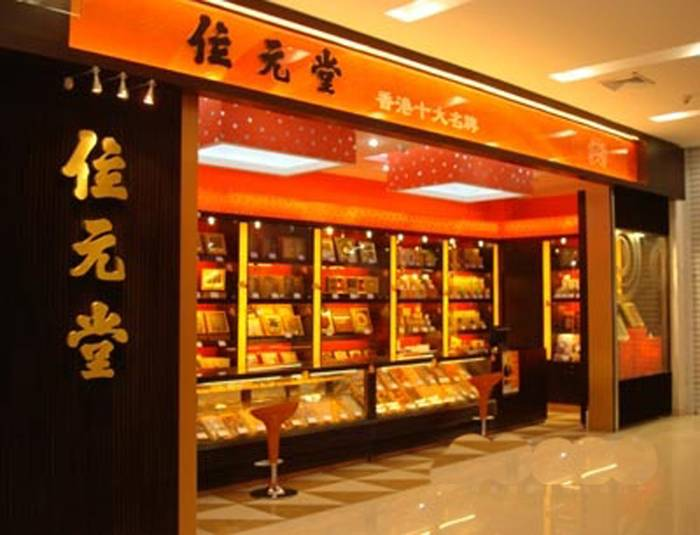 新中式風格藥店裝修圖片-新中式風格抽屜柜圖片