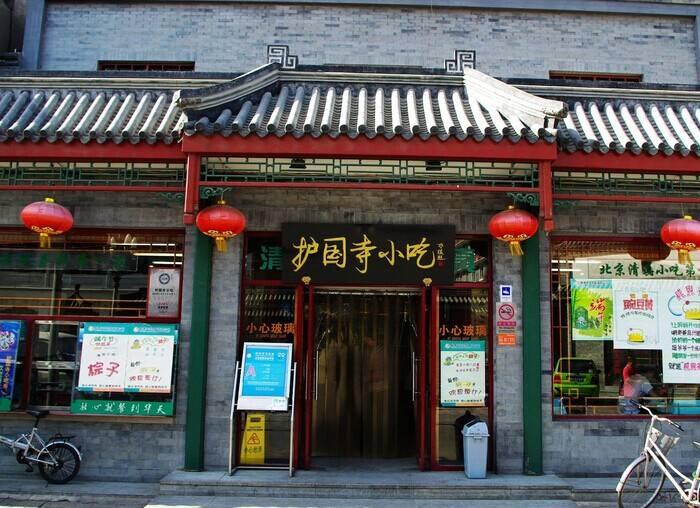 中式风格小吃店门头装修图片