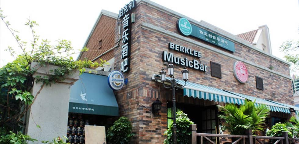 鄉村風格酒吧門頭裝修圖片