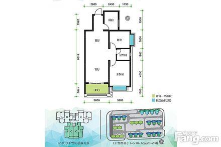 仁安花园-1-6、10-12、22-24幢C户型