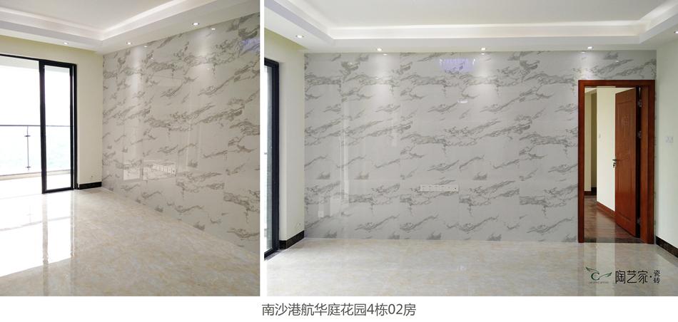 陶艺家瓷砖 爵士白金刚石高端客厅餐厅卧室地砖电视背景墙砖ta8610