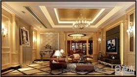 460平米大户型欧式风格别墅装修设计效果图
